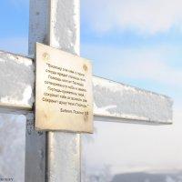 Крест :: Максим Воробьев