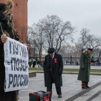 * :: Павел Myth Буканов