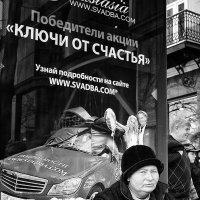 *** :: Юрий Бершадский