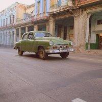 Однажды в Гаване :: Arman S