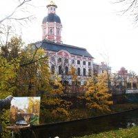 Осенняя картина :: Екатерина Углова