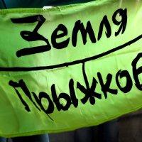 Флаги наших отцов!!! :: Дмитрий Арсеньев