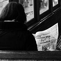 Одиноко читая газету :: Аня Разумовская