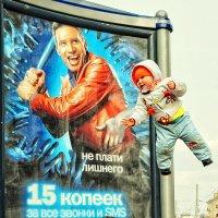Не плати лишнего :: Никита Ипатов