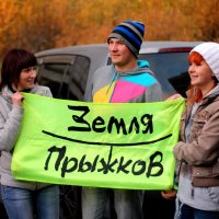 Болельщики!!! :: Дмитрий Арсеньев