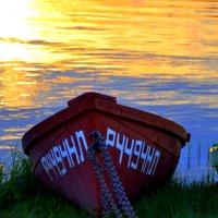 лодка :: сергей цыганков