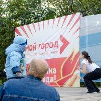 Познание мира :: Роман Яшкин