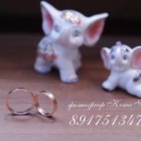 обручальные кольца :: Катерина Янзи
