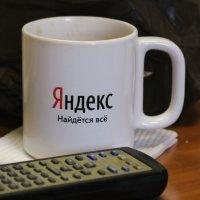 тест нового фтоаппарата :: Татьяна Сухова