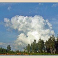 Облако :: Валерий Викторович РОГАНОВ-АРЫССКИЙ