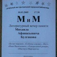 Афиша :: Владимир Павлов