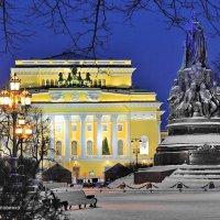 Памятник Екатерине II и Александринский театр в С-Петербурге. :: Виталий Половинко