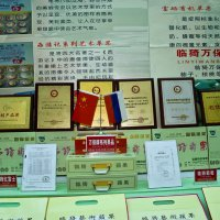 ярмарка фруктов КНР :: «Delete» «Delete»