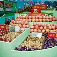 Ярмарка фруктов в КНР. :: Александр Салов