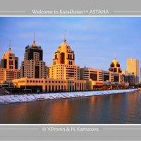 Астана 4821 :: allphotokz Пронин