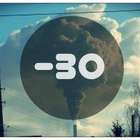 Холод -30 :: максим Озеров