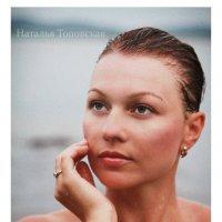 Девушка с журнала :: Наталья Топовская