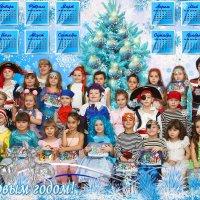 """Коллаж """"С Новым годом"""" для подготовительной ггруппы :: Дарья Казбанова"""