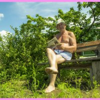 Розовые мечты (Дачник) :: юрий Амосов
