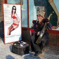 Киевские контрасты :: Дмитрий Мац