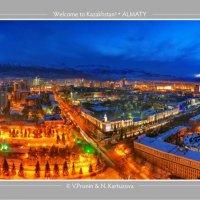Алматы 9898 :: allphotokz Пронин