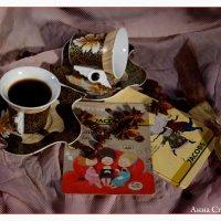 Кофе счастья :: Анна Лисавцова