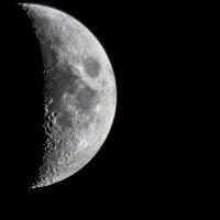 Луна 05.02.2014 г. :: ViP_ Photographer