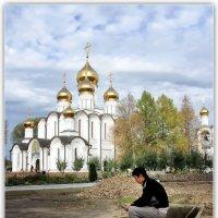 Время собирать камни :: Александр Назаров