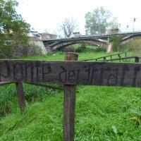 Ponte dei frati :: Мария Феникс