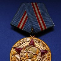 Медаль 50 лет Вооруженных сил СССР (лицевая сторона) :: Александр Запылёнов