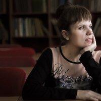Девушка в библиотеке :: Марина Кириллова