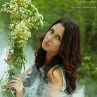 3 :: Анастасия Анастасия