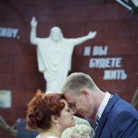 жених и невеста :: Евгений Герасев