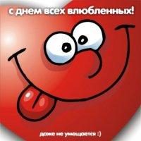 Поздравляем!!! :: Алина Кудрявцева