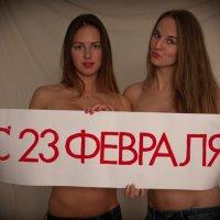С 23 февраля :: Степан Пароваров