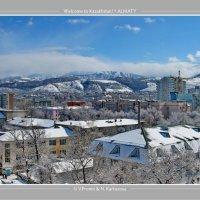 Almaty 3O7T5484 :: allphotokz Пронин