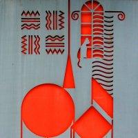 Неизвестные орнаменты :: Евгения Латунская