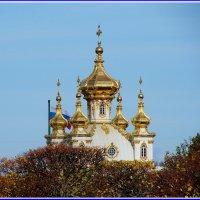 Петергоф. Церковь :: Владимир Гилясев