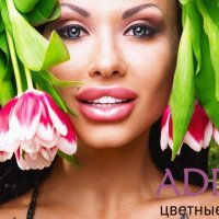 ALL IN FASHION for ADRIA :: ALL IN FASHION Олег Черняховский