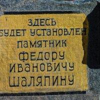 Закладной камень. :: Александр Лейкум
