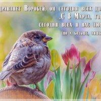 С 8 марта! :: Андрей Поляков