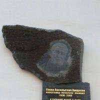 Псков... :: Владимир Павлов