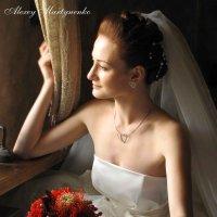 Невеста ждет :: Алексей Мартыненко AleMar