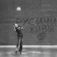 фтболист :: станислав заречанский