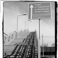 Мост :: Дмитрий Арсеньев