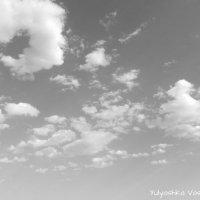 Ігри хмар))))))) :: Юляшка