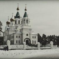 Церковь св. Троицы :: Анна S