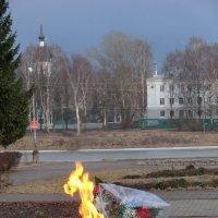 А в Вечном Огне видишь... :: Владимир Павлов