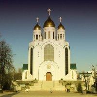 Калининградский Храм :: Алексей Ершов
