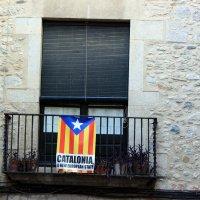 Каталония. Флаг.Город Жерона :: Марина Домосилецкая